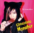 8th Single「Chocolate Monster」<ライブ会場限定販売>