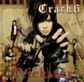 2nd Mini Album「Trickster」 <初回限定盤>