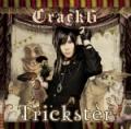 2nd Mini Album「Trickster」 <通常盤>