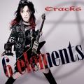 4th Album「6 elements」<初回限定盤>