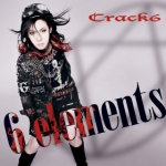 4th Album「6 elements」