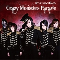 3rd Mini Album「Crazy Monsters Parade」<初回限定盤>