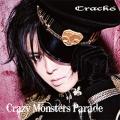 3rd Mini Album「Crazy Monsters Parade」<通常盤>