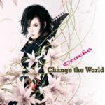 4th Mini Album「Change the World」
