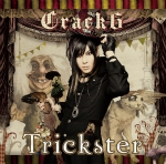 2nd Mini Album「Trickster」