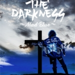 豪華パンフレット付きCD「Break The Darkness」